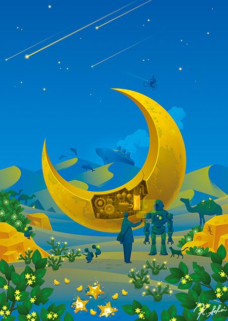Desert of moon
