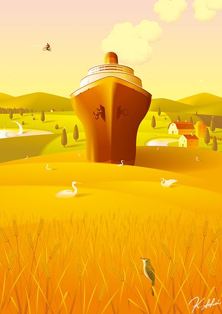 Sea of wheat field