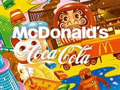 cocacola_home