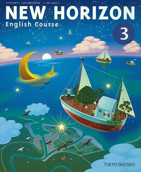horizon_3-