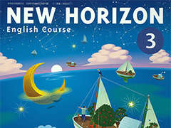 New Horizon cover